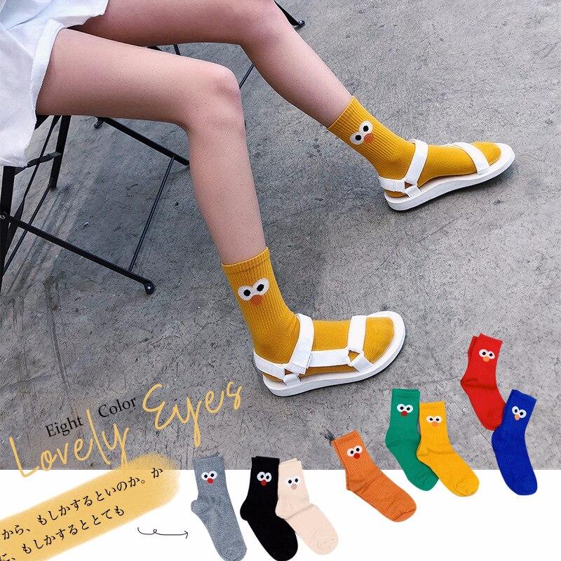 Calcetines divertidos estampados de Ojos de dibujos animados SP & CITY de algodón Harajuku de colores Kawaii patineta Hipster