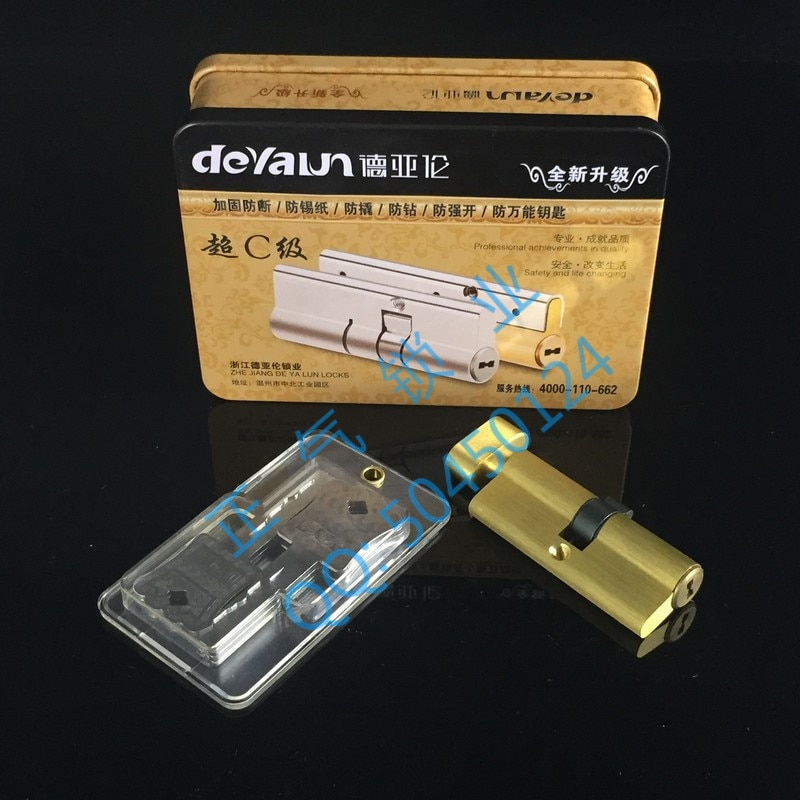 SX008 صغير جدا 70 فئة شفرة قفل الأساسية غرفة الأبواب من اثنين ماركة فاخرة التغليف الشعر عشوائي