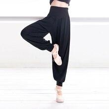 Filles sarouel danse Sport Yoga pantalon enfants pantalon Harlem pantalon enfants haute taille élastique sarouel vêtements de danse