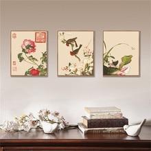 Affiche murale classique Vintage fleurie   Nouvelle collection artistique pour la maison, décor de salon, tableau minimaliste, plante rétro, oiseau mural, toile de fond