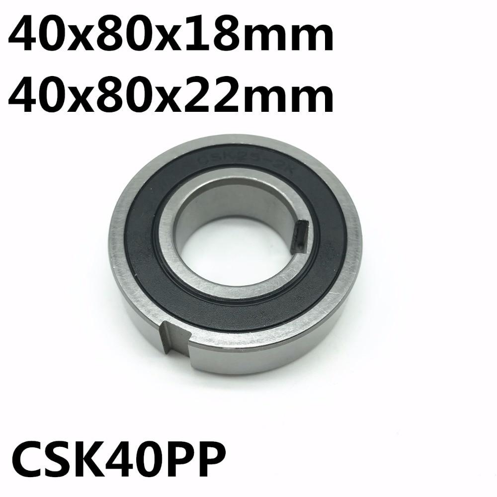 CSK40 CSK40PP 40x80x18 40x80x22mm ، محمل أحادي الاتجاه مع مفتاح Sprag ، للعجلة الخلفية ، توصيل مجاني