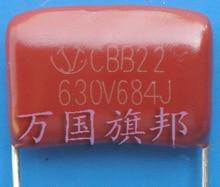 Kostenlose Lieferung. CBB22 metallisierten polypropylen-folien-kondensator 630 v 684 0,68 uF uF