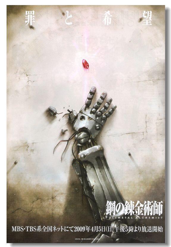 Envío Gratis 2015 seda wallpaper Custom fullmetal Alchemist un brazo roto lienzo papel fotográfico pared PN #107 #