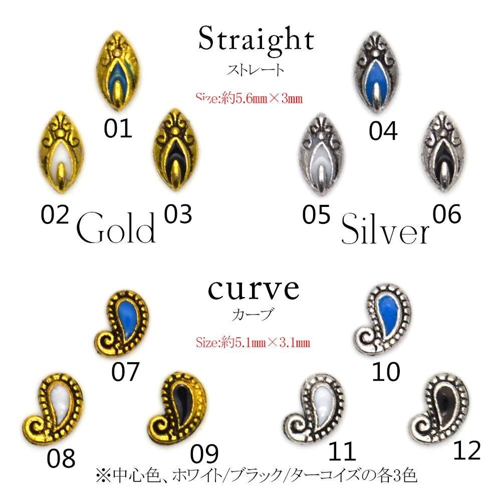 10 шт./пакет новинка Япония Корея 3D дизайн ногтей Декор сплав аксессуары для Kawaii