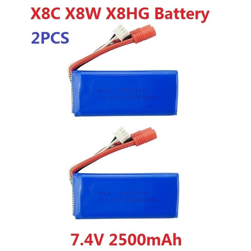 2 PCS/Lot 7.4 V 2500 mAh 25C Lipo batterie pour Syma X8C X8W X8G X8HC X8HG X8HW RC quadrirotor pièces de rechange accessoires haute capacité