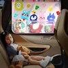 漫画ユニバーサル車のサイドウィンドウサンシェードカーテン夏の調節可能な自動太陽バイザースタイリングアニマル柄ブラインドカバー