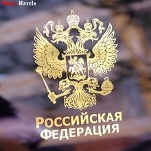 Trois Ratels MT-018 #124*80mm 101*65mm 1-2 pièces métal nickel voiture autocollant Double tête aigle blason russe national