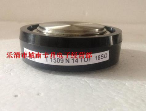 T1509N14TOF   100%New and original,  90 days warranty Professional module supply, welcomed the consu