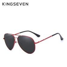 KINGSEVEN-lunettes de soleil polarisées pour hommes   Lunettes de soleil de marque Design voyage pour la conduite, lunettes classiques pour hommes, 2019