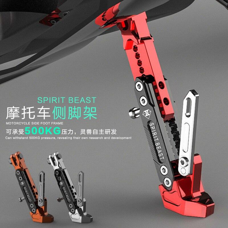 Geist Beast motorrad alloy einstellbar Seite stativ halter hohe qualität coole styling herbst schützen