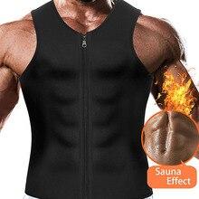 Sport course gilet minceur réduction forme body homme T-Shirt Fitness Gym Sauna développement musculaire perte de poids combustion des graisses