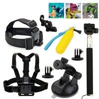 Комплекты аксессуаров: нагрудные ремни для головы + селфи-палка + присоска и т. д. для спортивных и экшн-камер Gopro /Xiaomi Yi /Sony/SJCAM