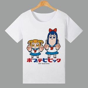 New Anime POP TEAM EPIC T-Shirt Fashion pipi white T Shirt comfortable Short Sleeve Tops Tee