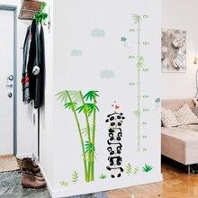 Autocollants muraux règle de mesure en bambou   Panda de dessin animé, autocollant de règle de hauteur, décor de chambres denfants de maternelle, stadiomètre denfant