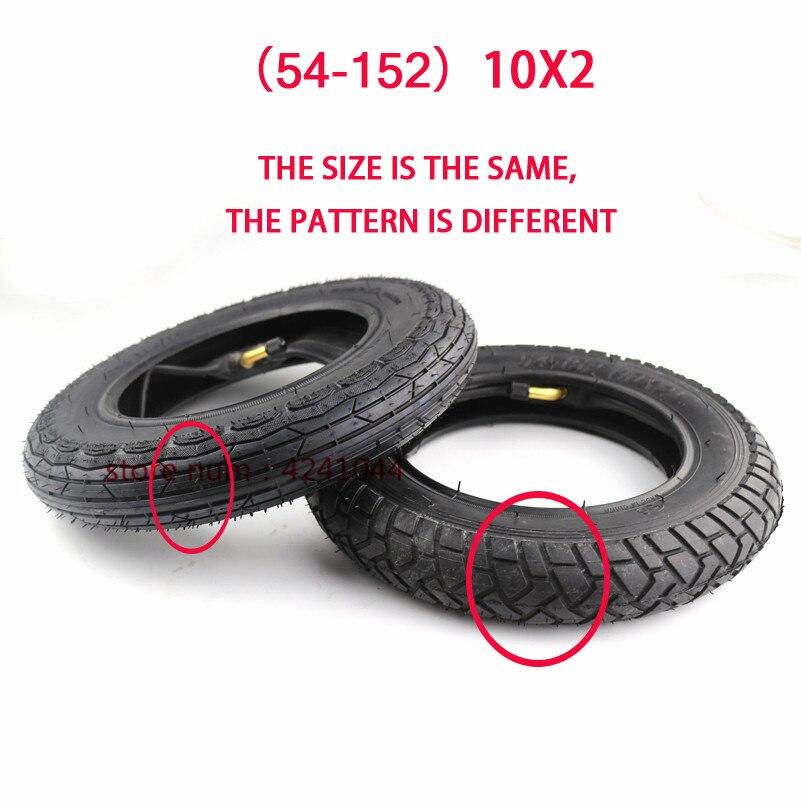 Neumático de 10x2 pulgadas/tubo interior para Scooter cochecito niños bicicleta Roadster triciclo ruedas traseras válvula doblada