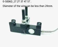 Capteur de Tension   Cellule de charge, capteur de tension pour câble et fil Tension du fil dacier 1T 2T 3T 4T 5 kg   0 à 500kg