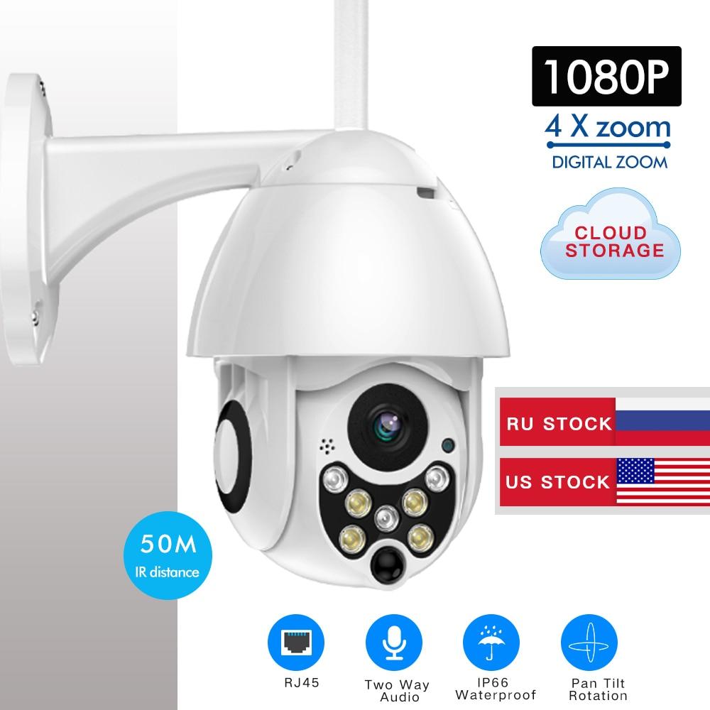 Беспроводная камера видеонаблюдения SDETER PTZ, купольная инфракрасная камера безопасности с 4-кратным увеличением, 1080P, Wi-Fi, PTZ