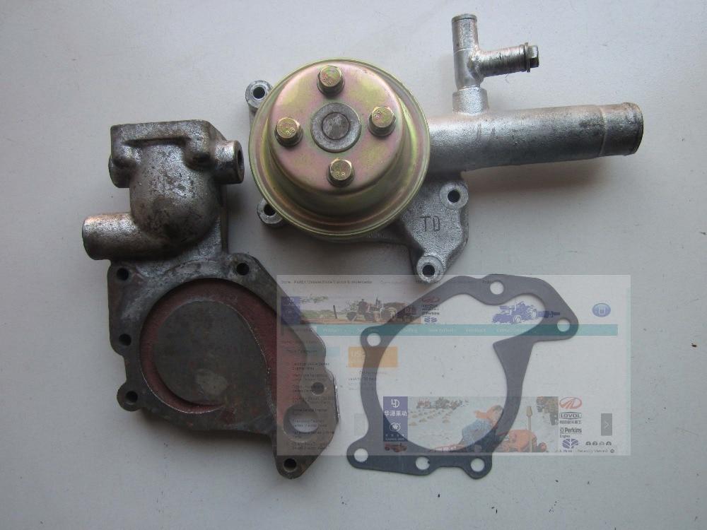 مضخة مياه بمقعد مضخة (مقعد منظم الحرارة) ، لـ Huayuan Laidong KM485 KM485QB ، رقم الجزء: