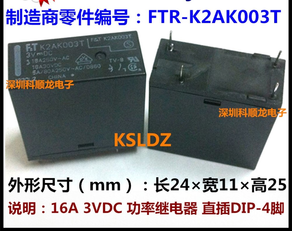 100% Original Novo FT K2AK003T FTR-K2AK003T K2AK048T FTR-K2AK048T 4 PINOS 3VDC 16A 48VDC Poder Relés
