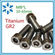 50pcs/lot M8*L DIN912 Pure Titanium Hex Socket Cap Screws Ti hex bolts GR2 M8*10/12/15/20/25/30/35/40/45/50/55/60/65