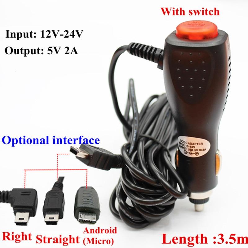 3,5 метров 5 в 2 а микро/мини Переходник USB для зарядки в машине с переключателем для автомобильного видеорегистратора камеры видеорегистрато...
