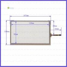 KDT-4357 écran tactile verre 167mm * 100mm 7 pouces 4 lins touchsensor 167*100 touchglass verre numériseur