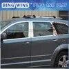 Autocollant de garniture de fenêtre en acier inoxydable | Style de voiture pour DODGE voyage JCUV fenêtre colonne centrale cadre de fenêtre garniture à paillettes accessoires
