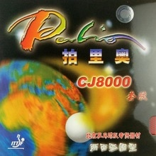 Palio CJ8000 (2 tarafı döngü tipi) tırtıl-in masa tenisi/ping pong kauçuk sünger (H36-38)