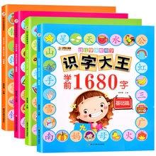 4 pièces 1680 Mots Livres Éducation Précoce Bébé Enfants Dapprentissage Préscolaire caractères Chinois cartes avec photo et pinyin pour 0-6 ans