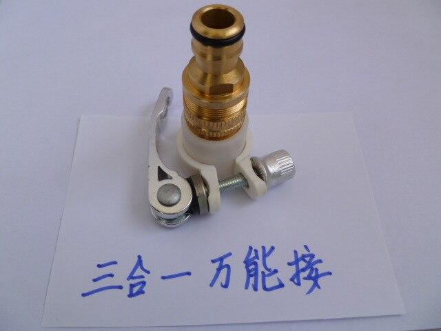 Junta universal de cobre, grifo de lavadora de lavabo de tabla de lavar, luego accesorios de tubería de agua de pistola de chupete
