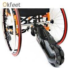 Okfeet 24V 250W 8 zoll Getriebe Motor Elektrische Rollstuhl lithium-batteryTractor DIY Hinten power unterstützt intelligente Umwandlung Ki