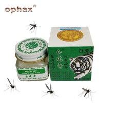 OPHAX 2 Pcs/lot Vietnam baume du tigre blanc pommade pour anti moustique maux de tête maux de dents maux de ventre vertiges huile de baume essentielle