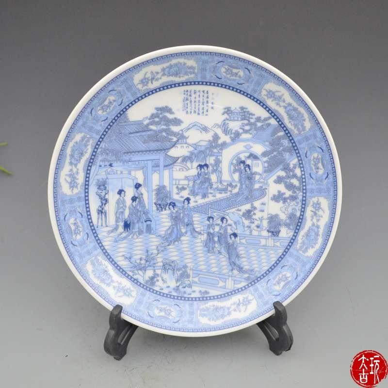 Raro y antiguo chino de porcelana plateRed Mansion Dream Beauty fiesta, decoración/Colección/manualidades, envío gratis