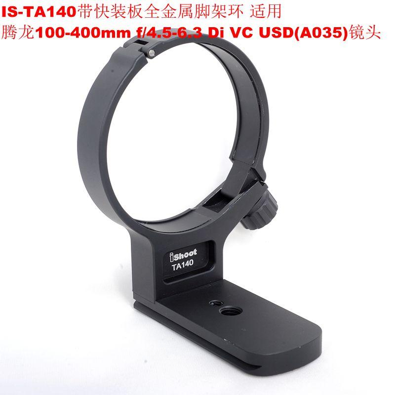 Anillo adaptador metálico para montaje en trípode para cámara TAMRON 100-400mm f4.5-6,3 Di VC USD (A035)