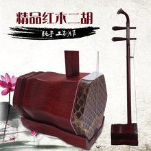 Erhu instruments de musique palissandre chinois erhu dunhuang vente chine erhu avec sac et arc deux cordes violon avec livre