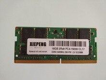 Per DELL Precision 3510 7710 5510 Del Computer Portatile 16 GB DDR4 PC4-17000 2133 MHz 4 GB PC4 19200 2400 8 GB 2666 21300 SO-DIMM Unbuffered RAM
