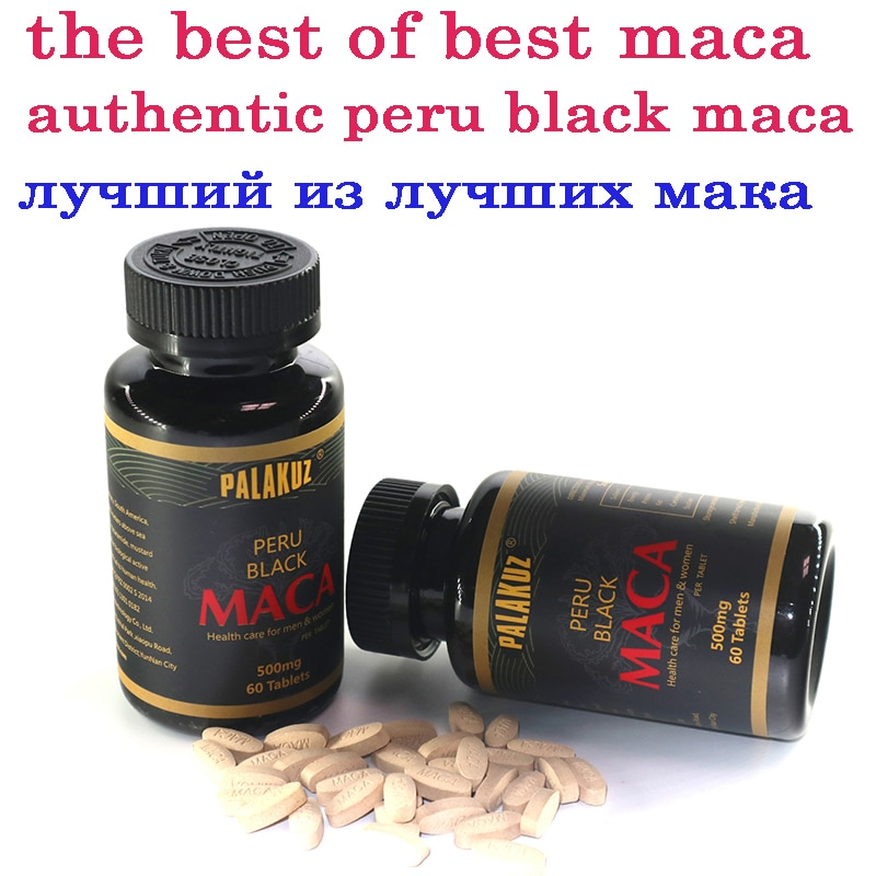 Peruvian Pure black Maca Root Extracts lift butt health improvement personal care