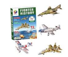 Éducatif créatif combattant histoire avion 3D papier puzzle développer assembler modèle enfants enfant cadeau jouet 4 pièces/ensemble