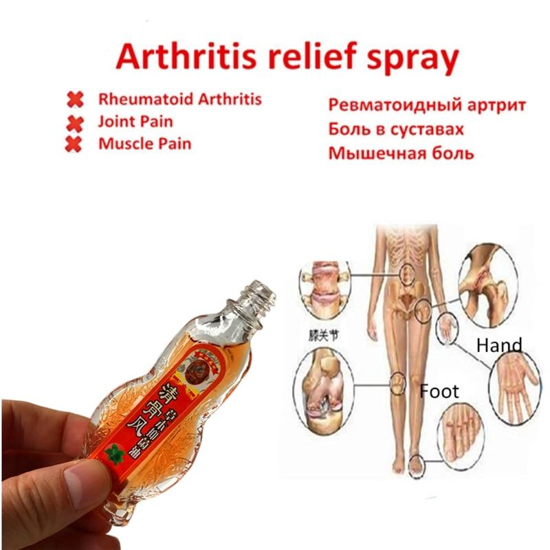 Knee Pain Care Health Essential oil Active Meridians Paste Rheumatoid Arthritis Lumbar Cervical Spon