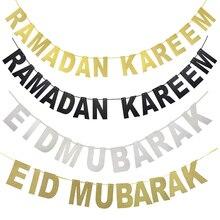 Guirlande banderole en papier EID MUBARAK   Guirlande de lettres et banderoles, décoration de Mubarak musulman islamique, fournitures pour RAMADAN KAREEM Golden fête du Ramadan