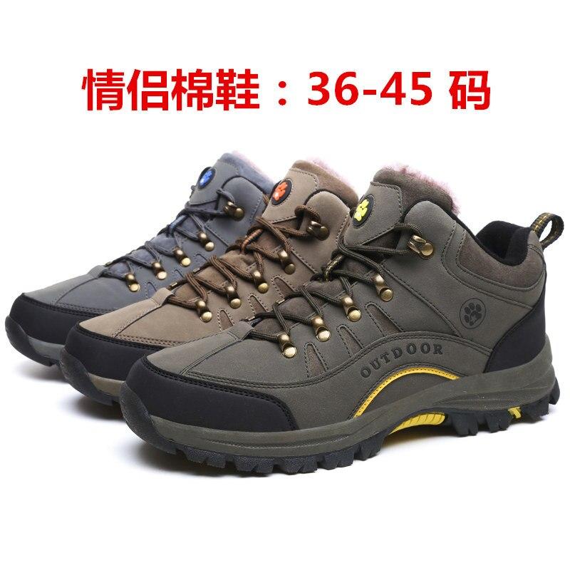 Повседневные зимние ботинки для мужчин водонепроницаемые теплые повседневные