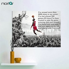 Peintures en toile sans cadre   Affiche artistique murale, imprimée HD, avec citation de motivation et dinspiration, Michael Jordan Dunks