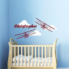 Airplane Wall Decal Clouds Vinyl Sticker Personalized Custom Name Plane Kids Children Name Nursery Boys Room Decor