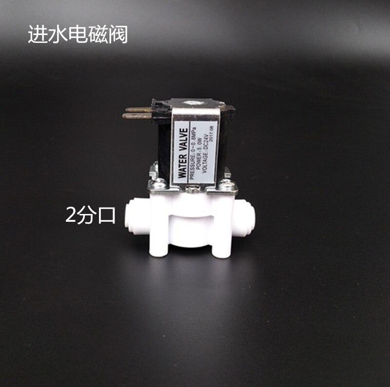Interruptor de válvula de solenoide de entrada de agua para máquina de agua pura, purificador de agua, máquina de ósmosis inversa DC24V
