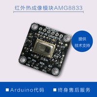 Thermal imaging module infrared device temperature sensor support Duino development board MCU electronic design