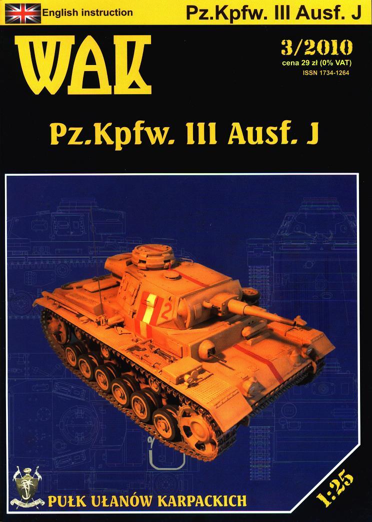 Tanque de papel modelo alemán Pzkpfw. III Ausf. G tanque