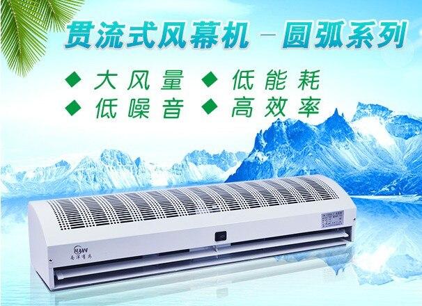 0.9 M de cortina cortina De Ar do ventilador vento Natural ventilador para entrada e saída com o condicionador de ar para manter o limpo do ar interior