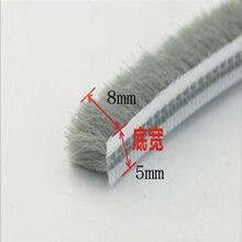 Bande détanchéité anti-poussière pour porte coulissante   En aluminium, fente pour fenêtre, brosse en nylon, 10M 5mm x 8mm