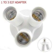 1 E27 to 3 E27 Adapter Bulb Lamp base plug Light Splitter Lamp LED light Socket 110V-240V Adaptor Bulb Converter Holder 3 Heads