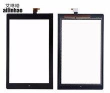 Nuevo 10,1 pulgadas para Lenovo Yoga Tablet 10 B8000 B8000-H pantalla táctil digitalizador negro vidrio reemplazo